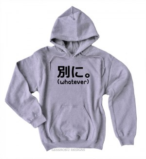 Japanese Whatever Pullover Hoodie (Betsuni)