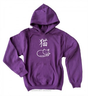 Year of the Cat Pullover Hoodie