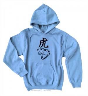 Year of the Tiger Pullover Hoodie