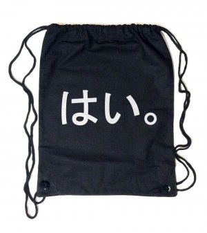 Hai. Canvas Drawstring Bag