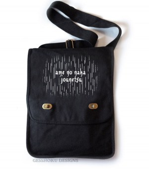 Passion in the Rain Field Bag