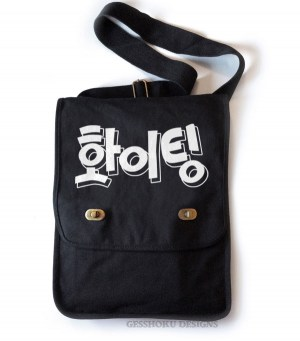Fighting (Hwaiting) Field Bag