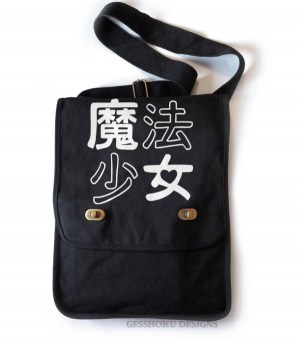Mahou Shoujo Magical Girl Field Bag