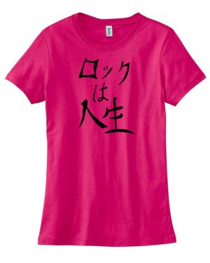 Rock is Life Japanese Ladies T-shirt
