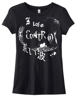 I Lose Control Gothic Ladies T-shirt
