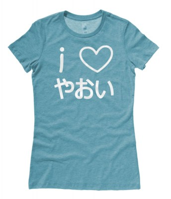 I Love Yaoi Ladies T-shirt
