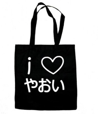 I Love Yaoi Tote Bag