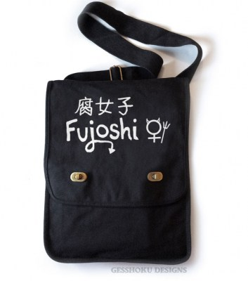 Fujoshi Field Bag