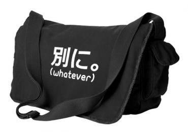 Japanese Whatever Messenger Bag (Betsuni)