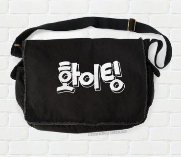 Fighting (Hwaiting) Korean Messenger Bag