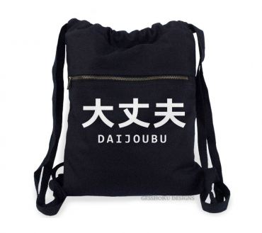 "Daijoubu ""It's Okay"" Cinch Backpack"