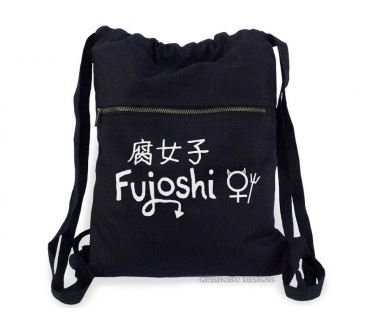 Fujoshi Cinch Backpack