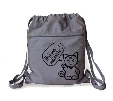 Hajimemashite Kitty Cinch Backpack