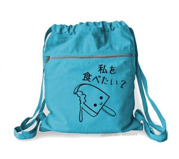 Eat Me? Kawaii Ice Cream Cinch Backpack