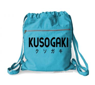 "Kusogaki ""Brat"" Cinch Backpack"