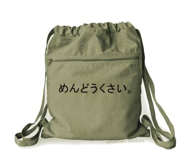 "Mendoukusai ""Annoying"" Japanese Cinch Backpack"