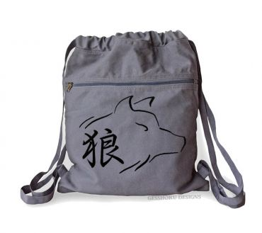 Ookami Wolf Cinch Backpack
