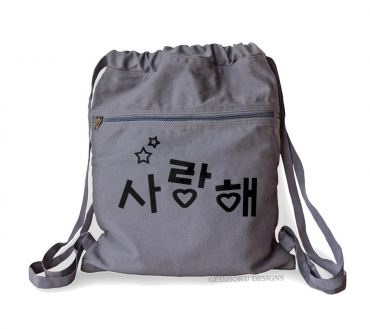 Saranghae Korean Cinch Backpack