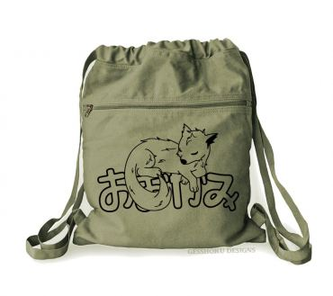 Sleepy Wolf Cinch Backpack