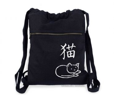 Year of the Cat Cinch Backpack