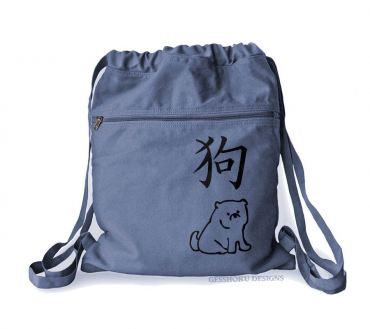 Year of the Dog Cinch Backpack