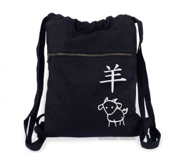 Year of the Goat Cinch Backpack