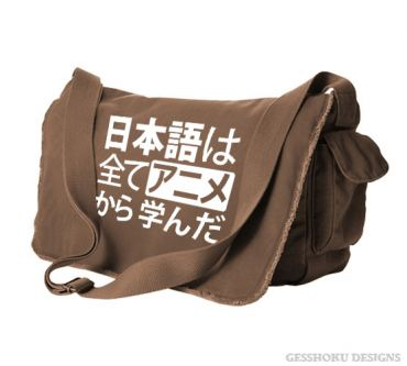 All My Japanese I Learned from Anime Messenger Bag