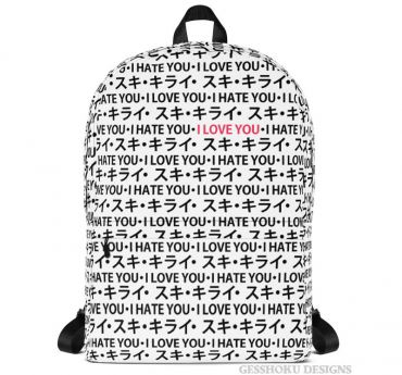 Love Hate Relationship Classic Backpack
