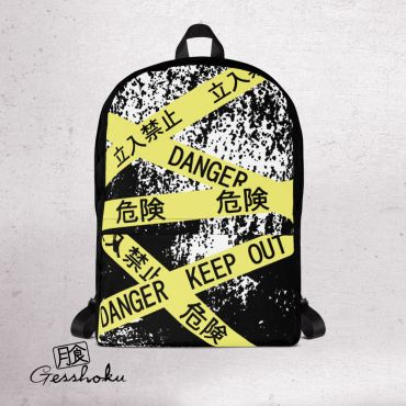 Caution Tape Aesthetic Classic Backpack