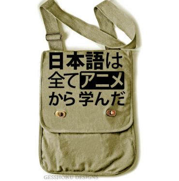 All My Japanese I Learned from Anime Field Bag