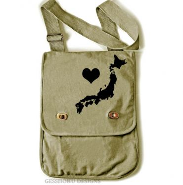 My Heart in Japan Field Bag