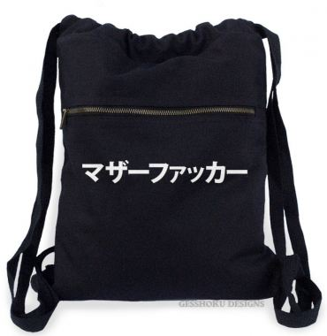 Motherfucker Japanese Cinch Backpack
