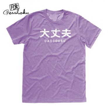 "Daijoubu ""It's Okay"" T-shirt"