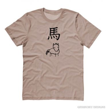 Year of the Horse Chinese Zodiac T-shirt