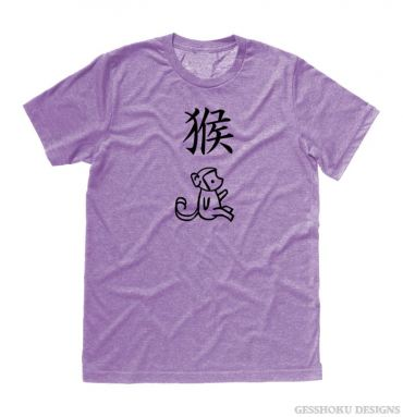 Year of the Monkey Chinese Zodiac T-shirt