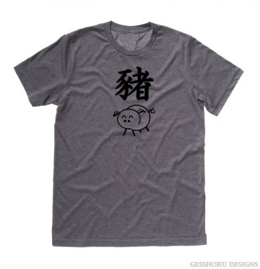 Year of the Pig Chinese Zodiac T-shirt