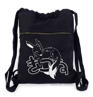 Sleepy Kitsune Cinch Backpack