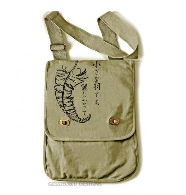 Chiisana Hane Feathers Field Bag