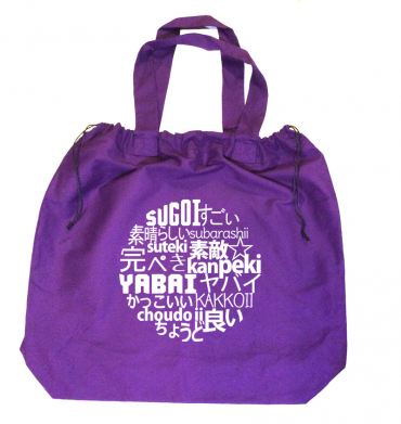 Awesome in Japanese XL Drawstring Beach Bag