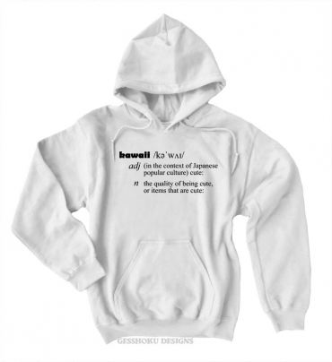 Definition of Kawaii Pullover Hoodie