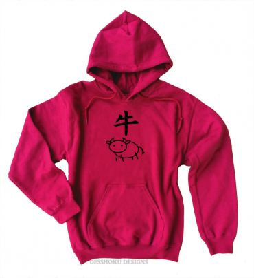 Year of the Ox Pullover Hoodie
