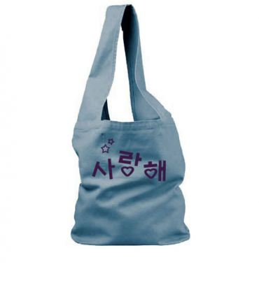 Saranghae Korean Sling Bag