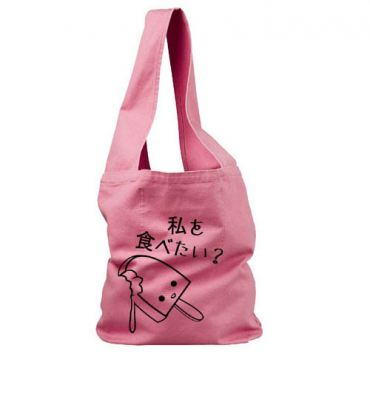 Eat Me? Kawaii Popsicle Sling Bag