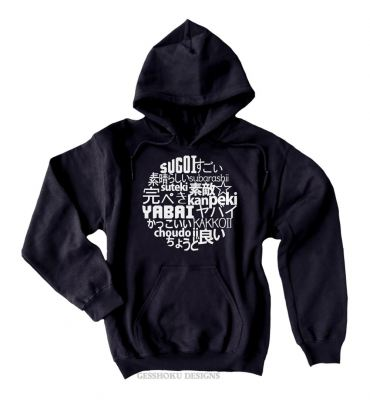 7 Times Awesome in Japanese Pullover Hoodie