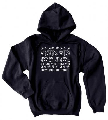 Love Hate Relationship Pullover Hoodie