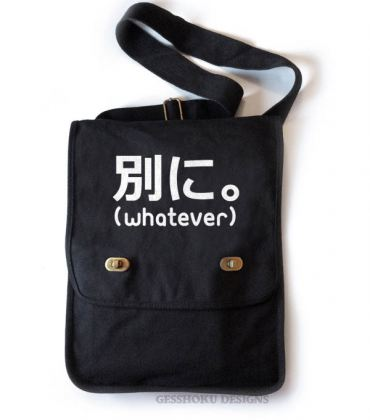 "Betsuni ""Whatever"" Japanese Field Bag"