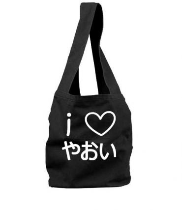 I Love Yaoi Sling Bag