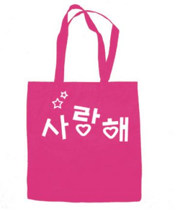 Saranghae Korean Tote Bag