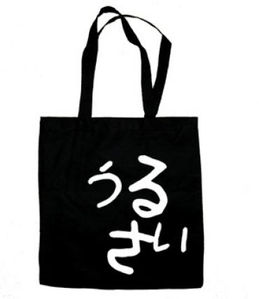 Urusai Japanese Tote Bag (white/black)