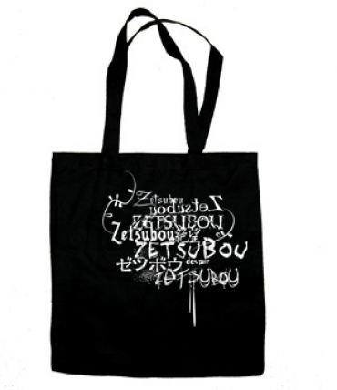 Despair Zetsubou Tote Bag (white/black)